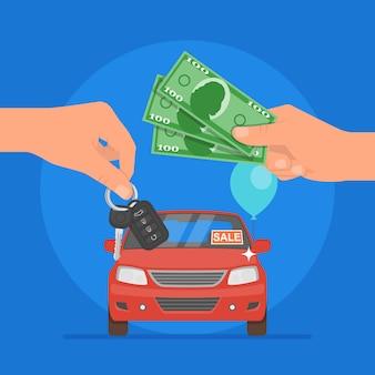 車販売イラスト。ディーラーのコンセプトから車を買うお客様。新しい所有者にキーを与える車のセールスマン。車のキーとお金を持っている手。