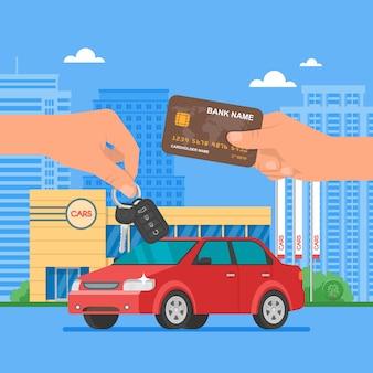 車販売イラスト。ディーラーのコンセプトから車を買うお客様。新しい所有者にキーを与えるセールスマン。手持ち株クレジットカード。レンタカーサービスのコンセプト。