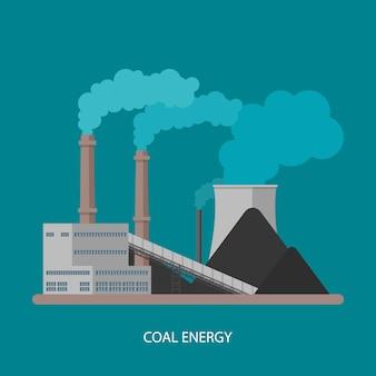 Угольная электростанция и завод. энергетическая промышленная концепция. иллюстрация в плоском стиле. угольная электростанция фон.