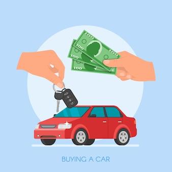 車販売イラスト。ディーラーのコンセプトから車を買うお客様。新しい所有者にキーを与えるセールスマン。お金を持っている手。