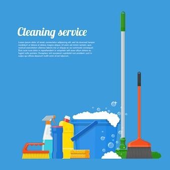 クリーニングサービス会社の概念図。フラットスタイルの家ツールポスターデザイン