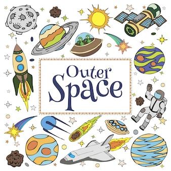 宇宙落書き、シンボル、デザイン要素、宇宙船、惑星、星、ロケット、宇宙飛行士、衛星、彗星。子供の本の表紙の漫画スペースアイコン。手描きイラスト。