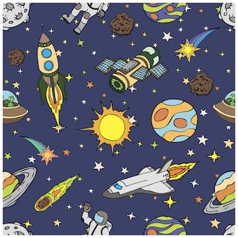 宇宙落書き、シンボルおよびデザイン要素、宇宙船、惑星、星、ロケット、宇宙飛行士、彗星とのシームレスなパターン。漫画のカラフルな背景。手描きイラスト。