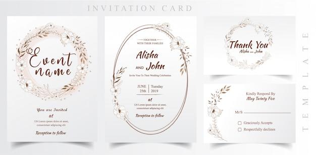 花のモダンな結婚式の招待状