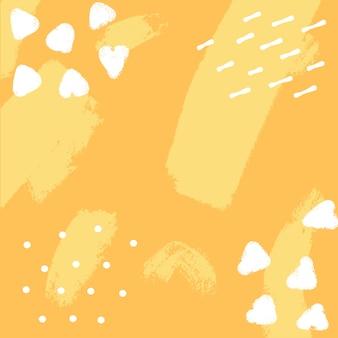 ブラシストロークで黄色のベクトルの背景。