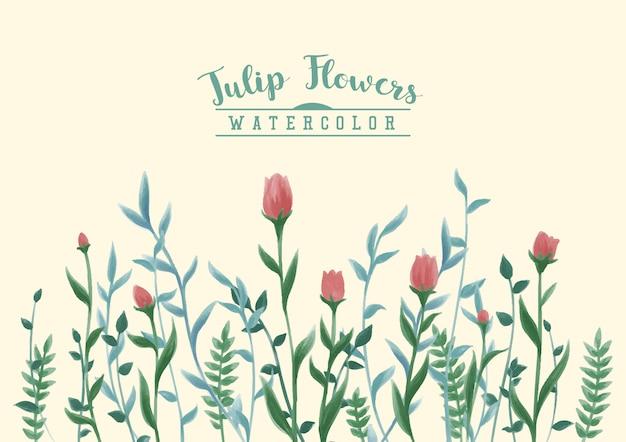 チューリップの花の水彩画