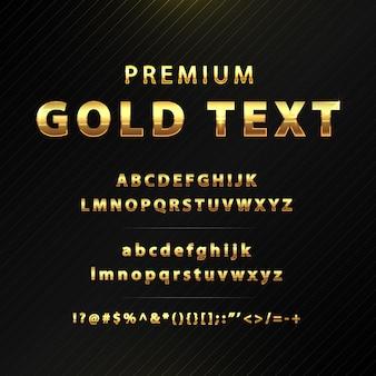 Премиум золотой текст алфавит