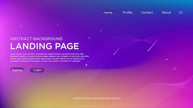 紫色の光の抽象的な着陸ページの背景