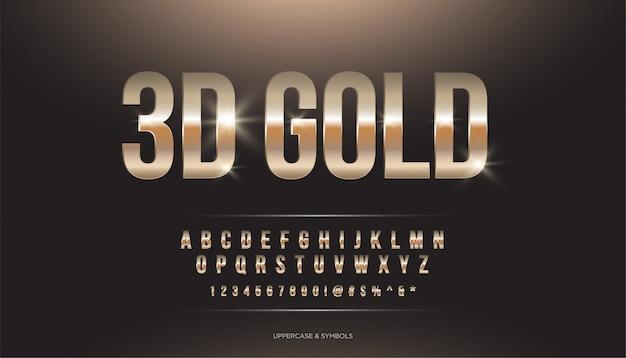 ゴールドアルファベット