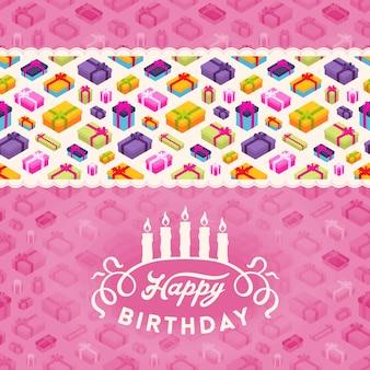 お誕生日おめでとうグリーティングカードデザイン