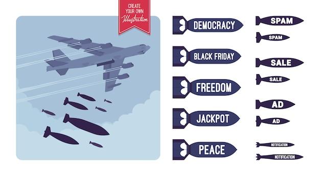 爆撃機と爆弾
