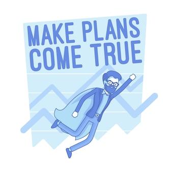 計画を実現するイラスト