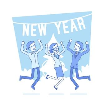 新年のオフィスパーティーの図