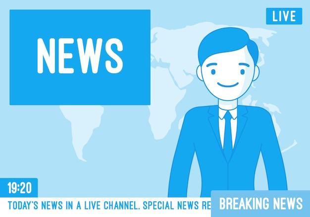 Ведущий телевизионных новостей