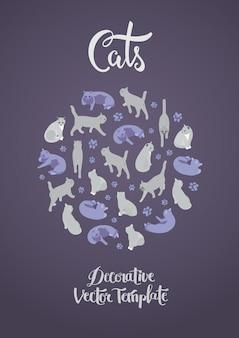 猫とベクター装飾デザイン