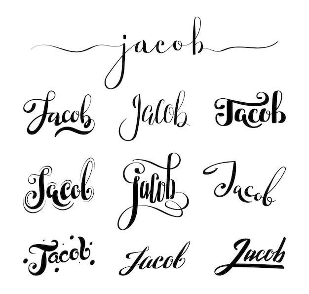 個人名ジェイコブ