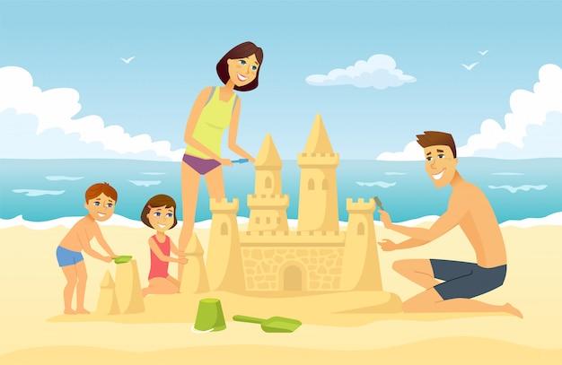 休暇中に幸せな家族