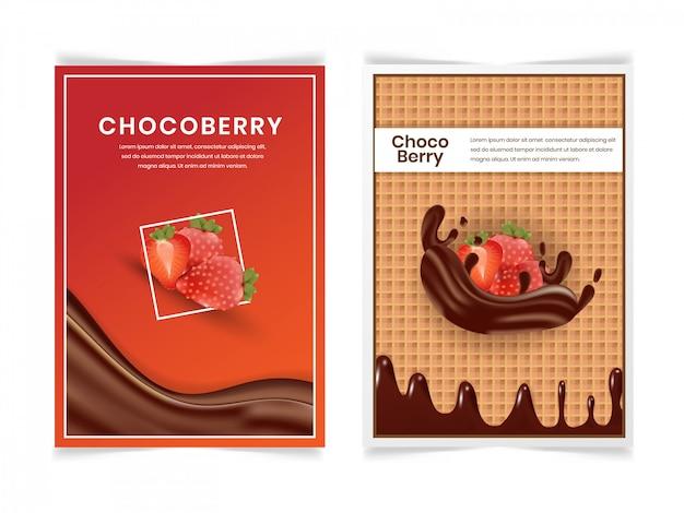 イチゴとチョコレートのミルクチラシデザインテンプレートのセット