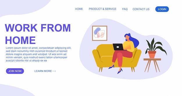 Молодая женщина сидит с ноутбуком на диване у себя дома. работаю на компьютере. плоский дизайн концепции работы из дома для сайта и шаблона целевой страницы