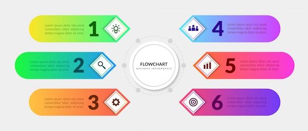 カラフルなワークフローインフォグラフィック要素、複数のステップを持つビジネスプロセス図