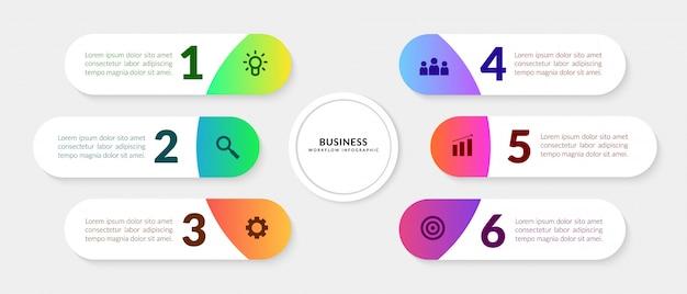 複数のステップセグメント、カラフルなワークフローグラフィック要素を持つビジネスプロセスインフォグラフィック