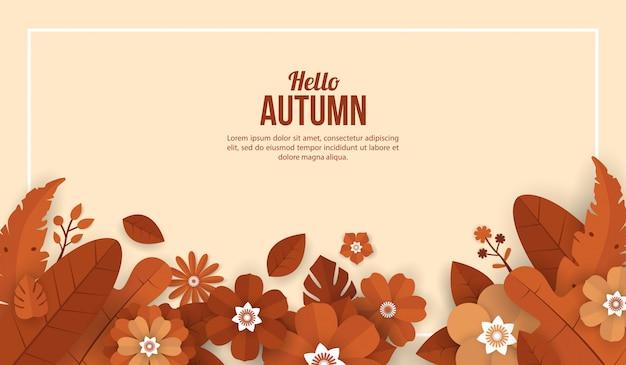 紙のカットスタイルの花の要素と秋の背景