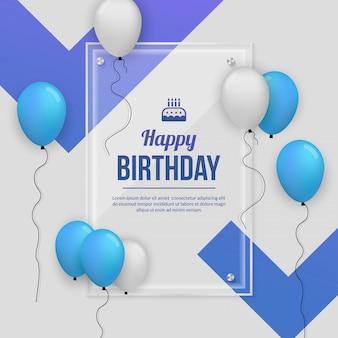 Фон празднования дня рождения с реалистичным воздушным шаром