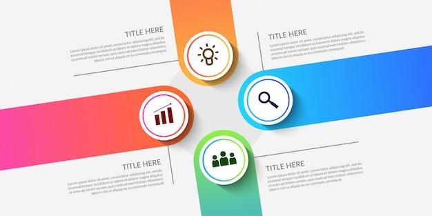 モダンなワークフローインフォグラフィックテンプレート、複数のオプションを持つビジネスプロセスグラフィック