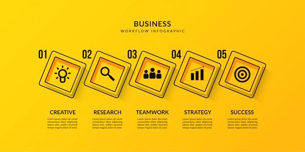 Инфографика рабочего процесса с несколькими вариантами, схема обмена данными для бизнес-отчета