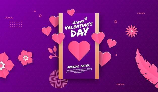 バレンタインデーの背景、ロマンチックな休日のお祝いのコンセプトのシンボル