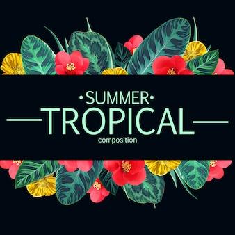夏の熱帯の花と葉のフレーム。フローラルハワイアンデザイン