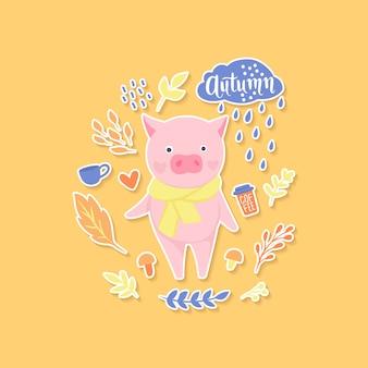 秋のかわいい豚のステッカー