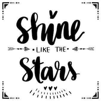 星のように輝く