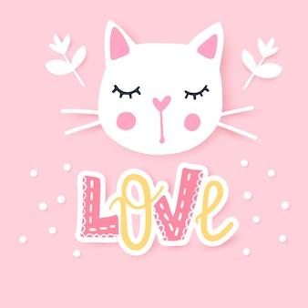 かわいい猫のイラスト。乙女チックな子猫。ファッション猫の顔。