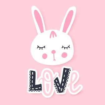 かわいいバニーのグリーティングカード。面白いイラスト。素敵なウサギ。漫画の動物。変なキャラクター。
