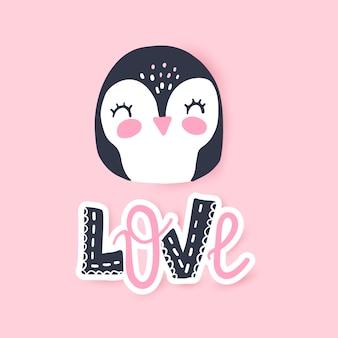 かわいいペンギンのイラスト。面白い漫画の動物。