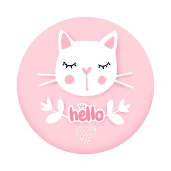 かわいい猫のイラスト。乙女チックな子猫のグリーティングカード。ファッション猫の顔。