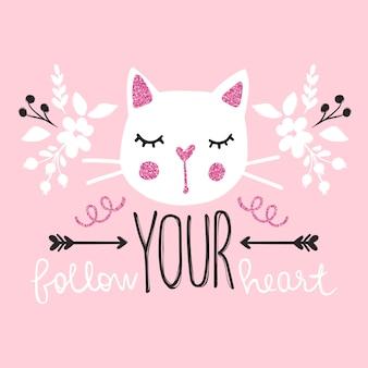 かわいい猫のベクトル図です。乙女チックな子猫。ファッション猫の顔。