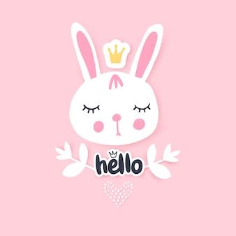かわいいバニーのグリーティングカード。面白いイラスト。素敵なウサギ。