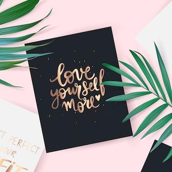 Вектор рисованной букв фразу. мотивация и вдохновение золотая цитата.