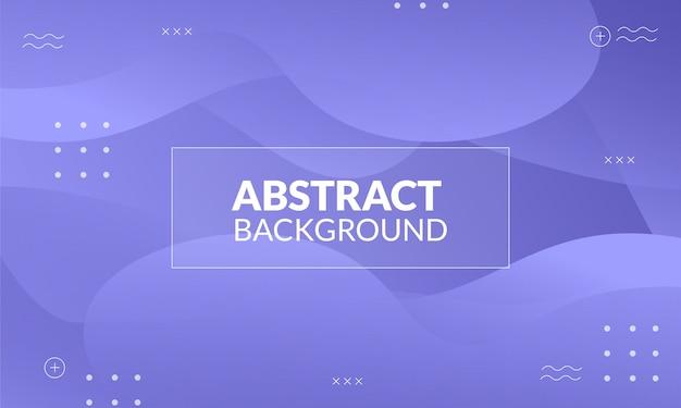 動的抽象的な液体紫色の背景