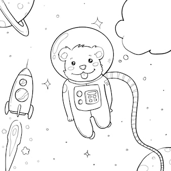 宇宙飛行士の手引き