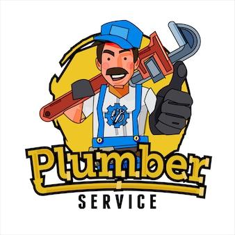 配管工サービスのロゴ