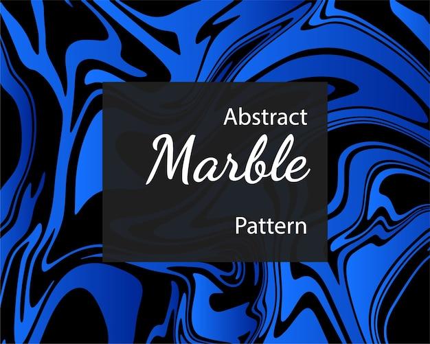 青いグラデーションの大理石のテクスチャ|ブルー液化効果