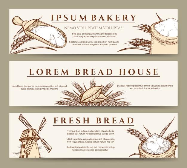 焼きたてのパンとパン屋さんのバナー