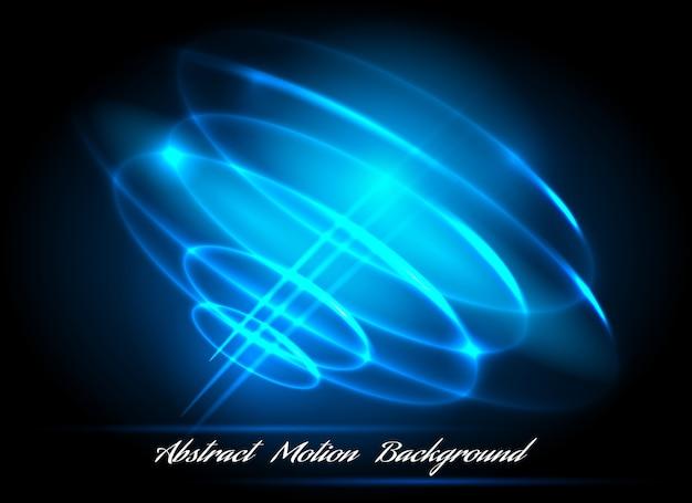 渦巻き照明付きライン抽象的な効果