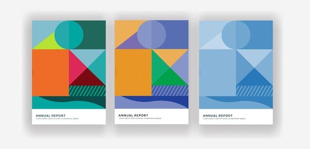キュービズムスタイルの年次報告書パンフレットデザイン