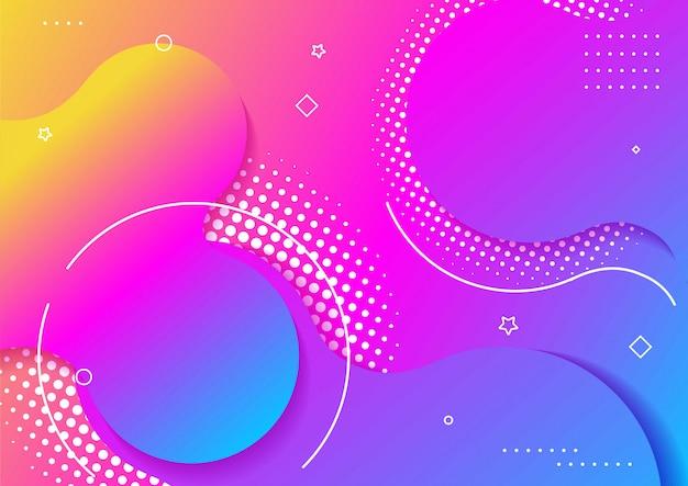 Волнистые геометрические с жидким фоном. модные композиции градиентных фигур
