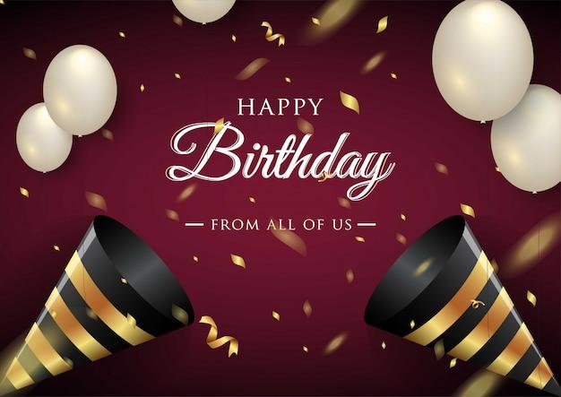 グリーティングカードの誕生日おめでとうお祝いタイポグラフィ