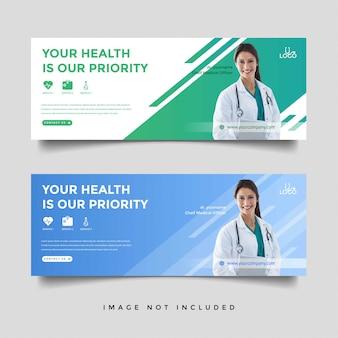 Шаблон для продвижения медицинского и медицинского баннера